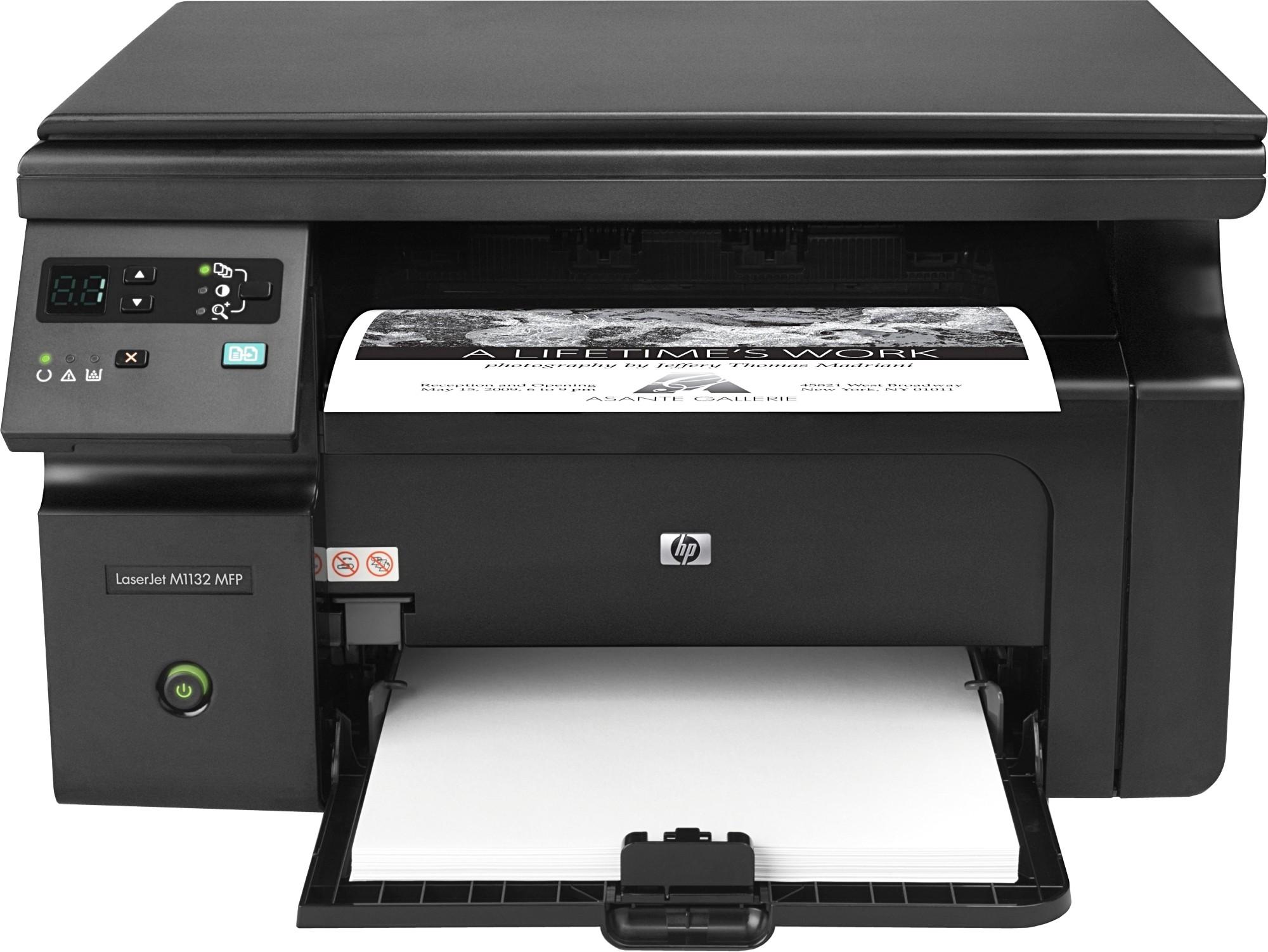 принтер м1132 купить картридж